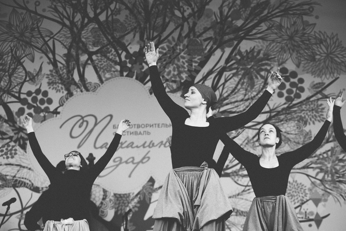 мизансцена - танец жниц